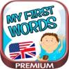 我的第一句话 - 学习和有趣的英语为孩子们 - 高级