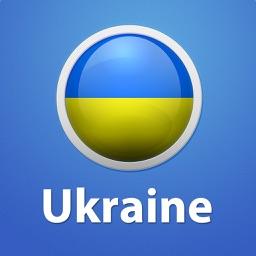 Ukraine Essential Travel Guide