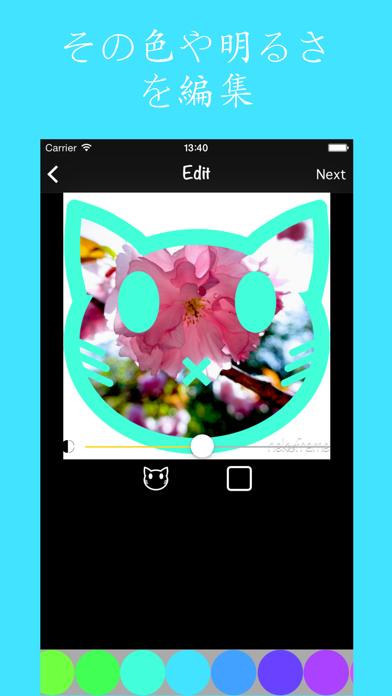 nekoframe - かわいいフレーム付きInstagramのための写真とFacebookを共有のスクリーンショット2
