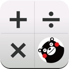 Kumamon Calculadora icon
