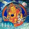 財神心咒 HD ™ - iPadアプリ