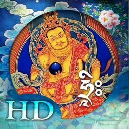 Tantra Dzambala Mantra Music Deluxe HD ™