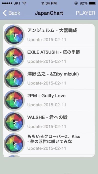MusicBoxωΩ 2  -無料すごいMP3プレイヤー-のおすすめ画像2