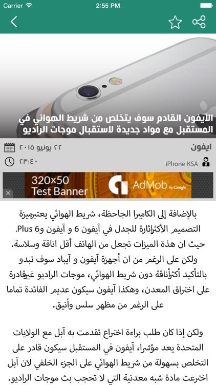 قرية التطبيقات screenshot-3
