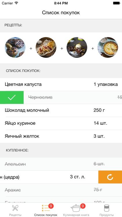 Вкусные рецепты с овощами