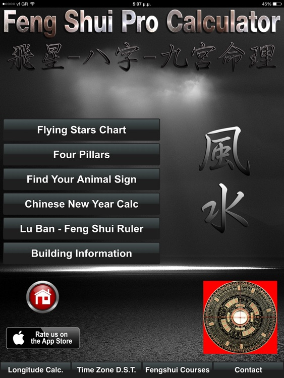 Feng Shui Calc Professional HD screenshot-0