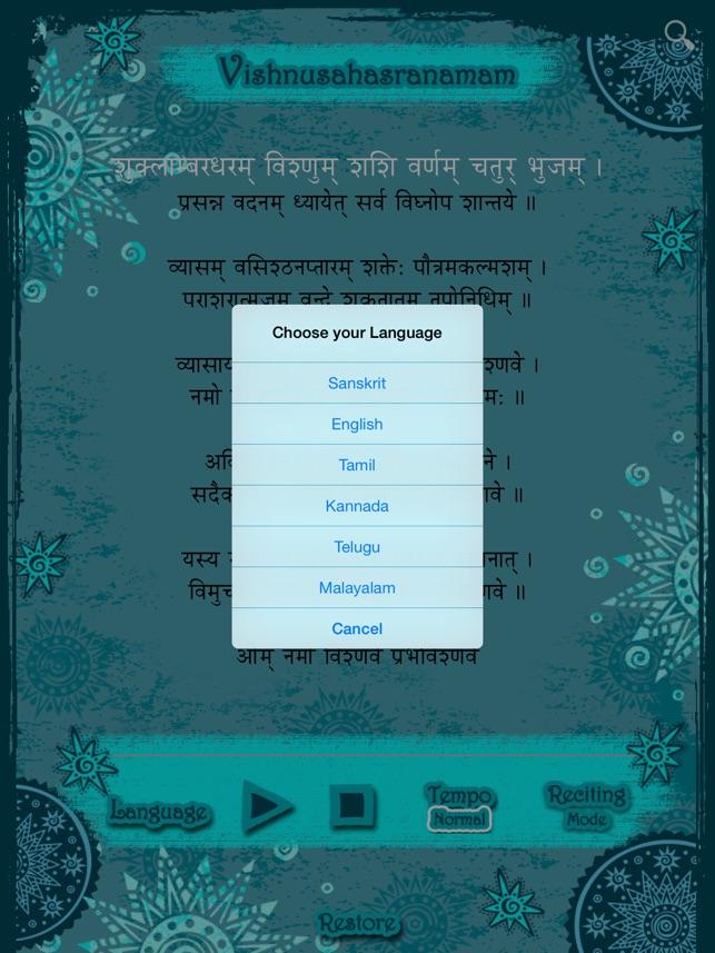 Vishnu Sahasranama Stotram HD on the App Store