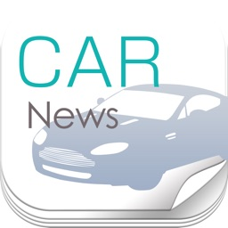 CAR NEWS-最新車からトレンドまで自動車の最新情報まとめ読み