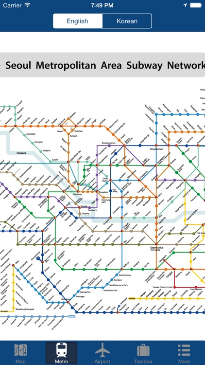 Seoul Offline Map - City Metro Airport