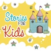 Stories For Kids. - iPhoneアプリ