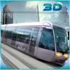 市路面電車運転指揮シムの3D
