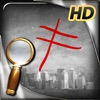 Profiler – Extended Edition - iPadアプリ