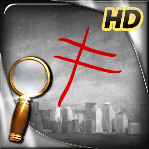 Profiler - The Hopscotch Killer - Extended Edition - A Hidden Object Adventure icon
