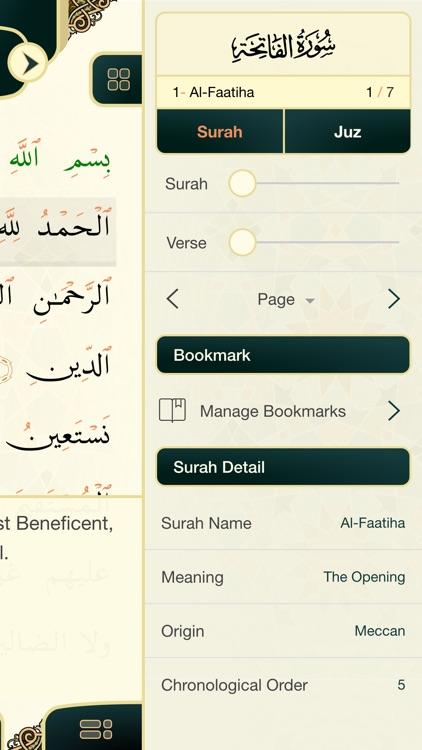 Touch Quran screenshot-3