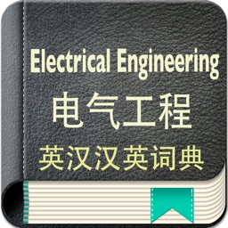 Electrical Engineering English-Chinese Dictionary