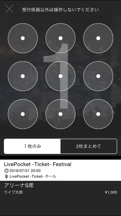 LivePocket -Ticket-のおすすめ画像4