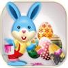 イースターの着色のページ - 魔法の卵をペイント