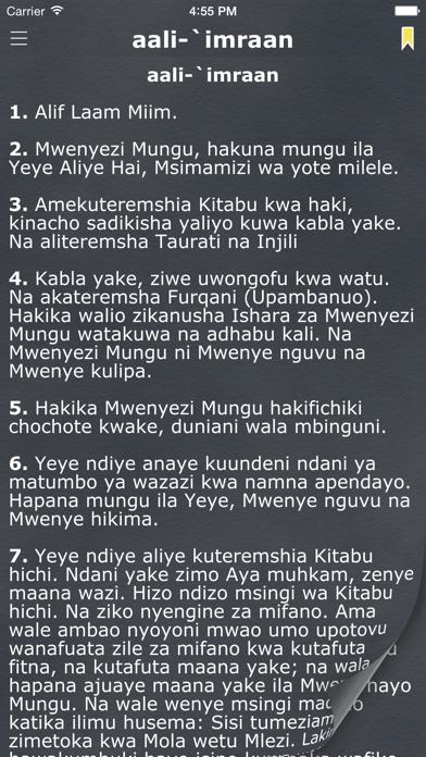 Quran Tukufu (Koran katika Kiswahili)) screenshot four