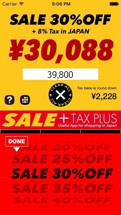 Sale & Tax Plus JP - Useful for discount sale! Simple Calc in Japan shopping screenshot-2