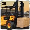 建設フォークリフトクレーン運転3Dシミュレータ