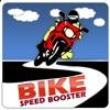 バイクのスピードブースターで無料で楽しいゲーム