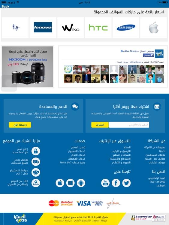 eXtra for iPad screenshot-3