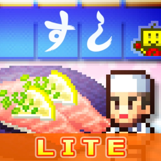 The Sushi Spinnery Lite icon