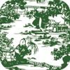 园林绿化(greening)