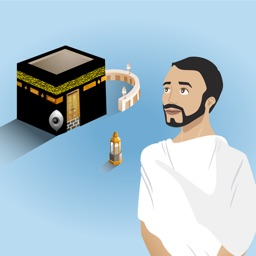 Bayyin Al Hajj