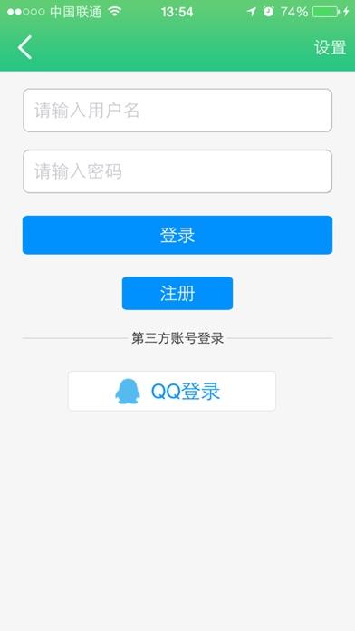 download 骑客圈 apps 1