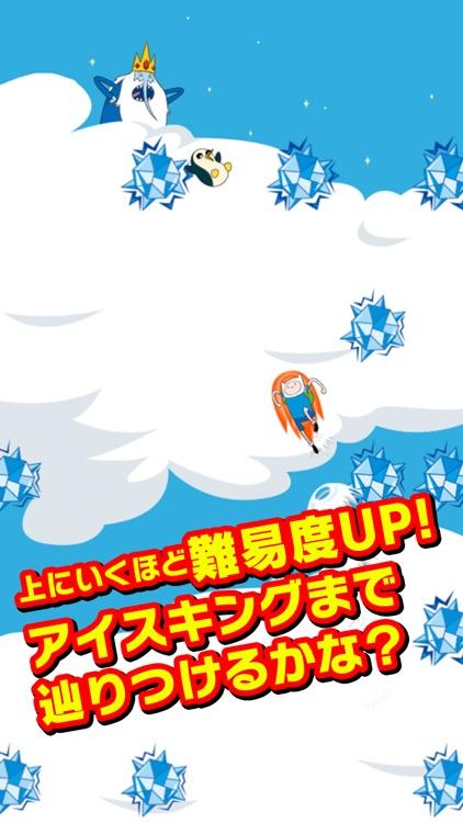 アドベンチャー・タイム どこまでもジャンプ! screenshot-3