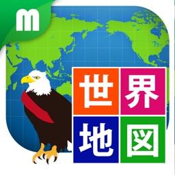 World Map Master 日本語版