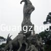 hiGuangzhou: Offline Map of Guangzhou(China) - Al-Ruwad Ltd