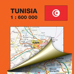 Tunisia. Road and tourist map