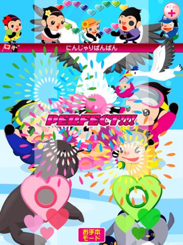 「おやこでリズムタッププラス」 子供向けの音楽リズムゲーム 教育・知育げーむアプリのおすすめ画像5