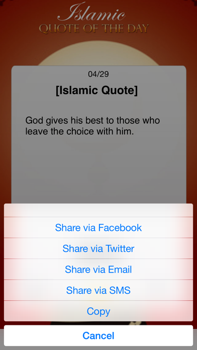 Islamic Quote of the Day Pro (Islam)のおすすめ画像4