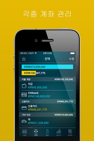 Money Pro: Personal Finance screenshot 3