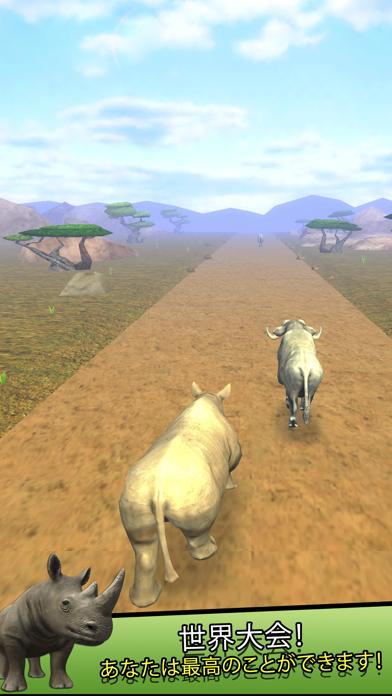動物ゲーム - フリー サファリ 動物 レース ゲームのおすすめ画像4