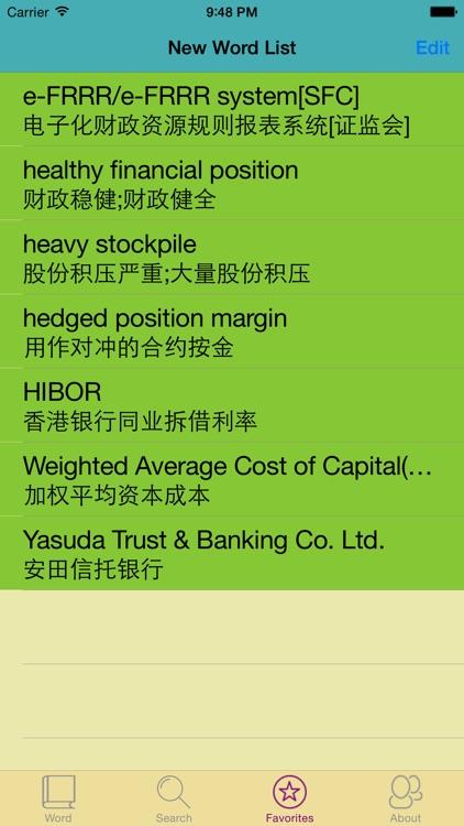 金融英汉汉英词典-3万+离线词汇可发音 screenshot-4