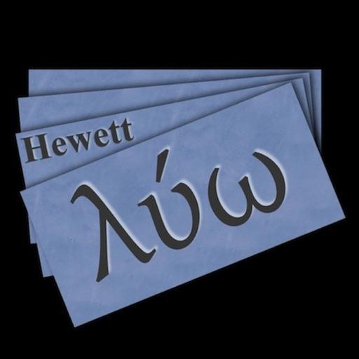 Multimedia Flashcards for Hewett's NT Greek