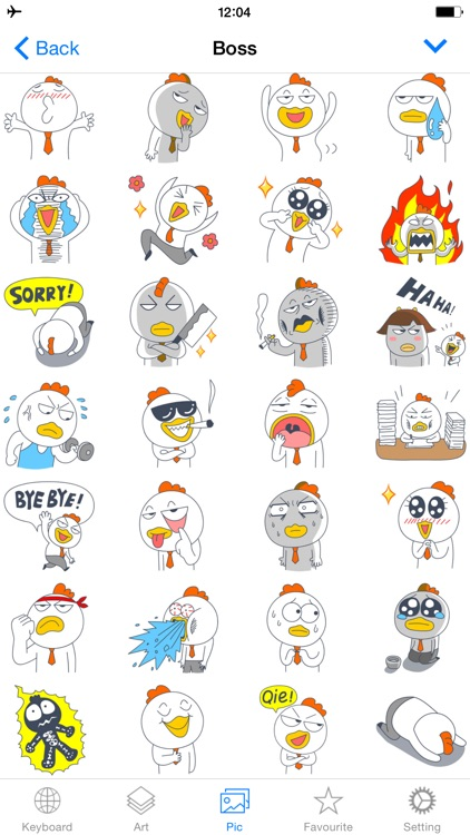 Emojis Keyboard New - Animated Emoji Icons & Emoticons Art Added For Texting Free screenshot-3