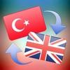 İngilizce - Türkçe Sözlük & Oyun