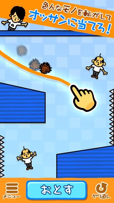 【真・お絵かきパズル】〇〇投げてみた結果ww 完全無料!のスクリーンショット1