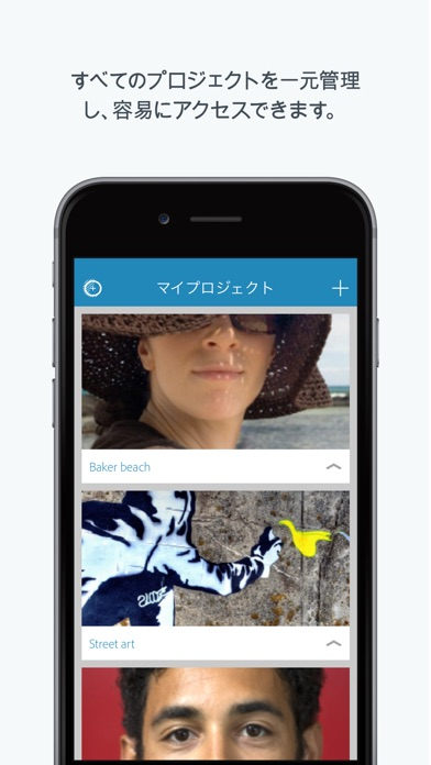 Screenshot for Adobe Photoshop Fix in Japan App Store