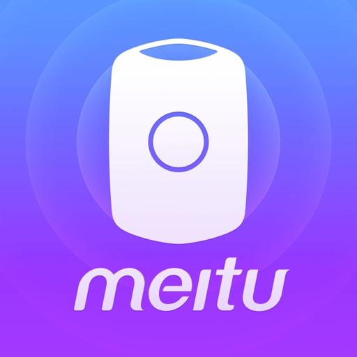 美图遥控器 - 解放双手玩自拍! iOS App