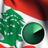 Lebanon Camera Radar  رادار السرعة في لبنان