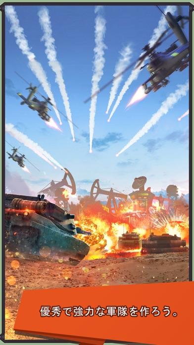 Iron Desert - Fire Stormのおすすめ画像2