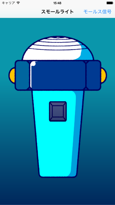 スモールライト(モールス信号も送れるLED懐中電灯)のおすすめ画像2