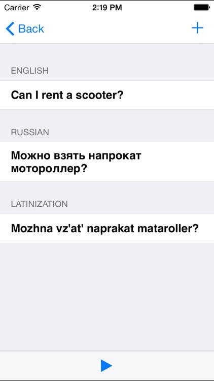 Speak and Learn screenshot-4