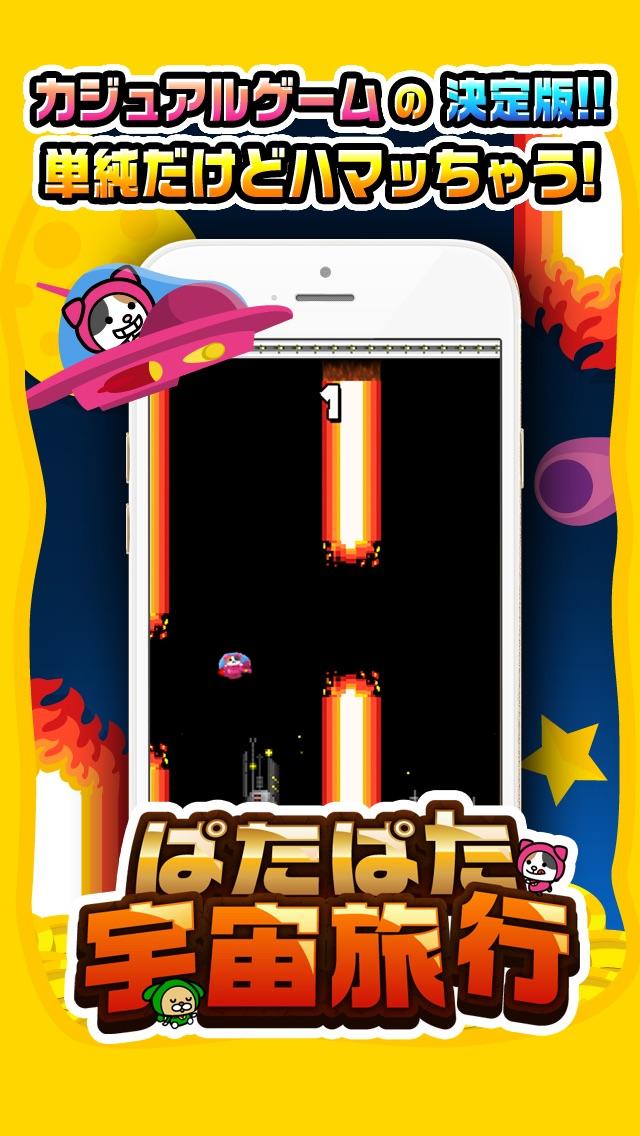ゲーム革命!賞金ゲームアプリ - GAME RICH(ゲームリッチ)スクリーンショット4